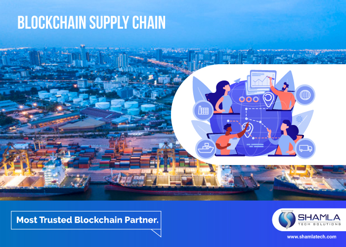 blockchain technology supply chain
